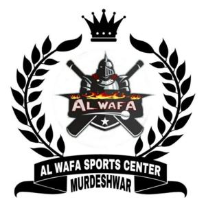 Al Wafa Sports Center