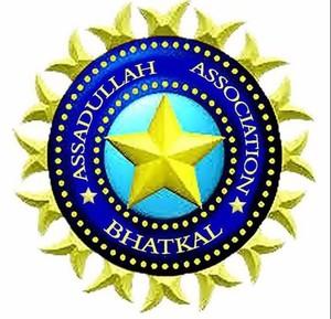Asadullah Sports Association