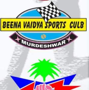 Beena Vaidya Sports Club
