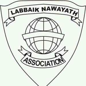 Labbaik Nawayath Association
