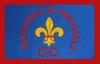Wakefield St Michael's, 1st XI