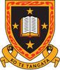 Star University CC, Premier